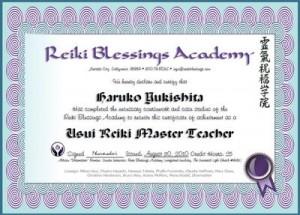 Reiki Blessing Academy Reiki Master Teacher